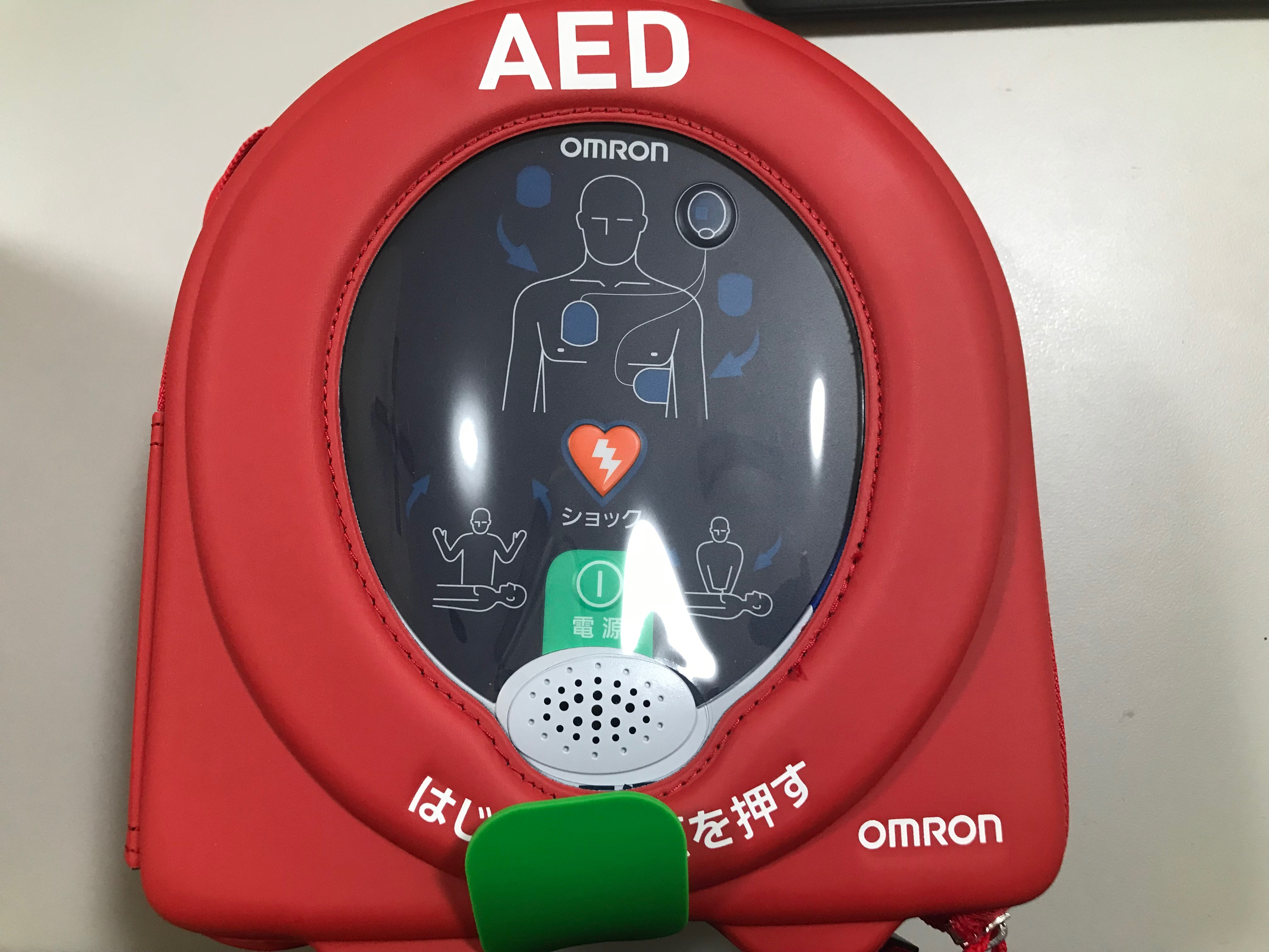 AED搭載